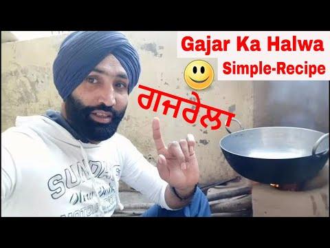 Gajar Ka Halwa | Recipe-Simple | punjabi | Gajar Halwa Recipe-Easy | Indian Desser | Gajar Ka Halwa