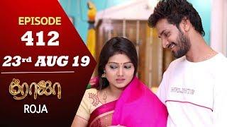 ROJA Serial   Episode 412   23rd Aug 2019   Priyanka   SibbuSuryan   SunTV Serial  Saregama TVShows