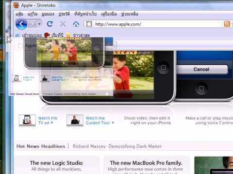 Firefox 3.5: Tab Tearing