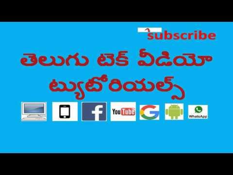 Cam studio Tutorials For  beginners  In Telugu I Best Pc Screen Record Software