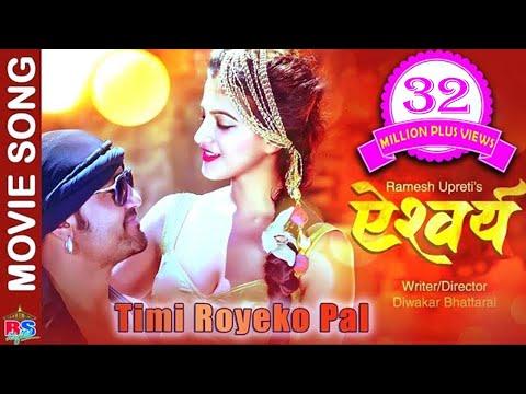 Xxx Mp4 New Movie Song 2017 2074 Timi Royeko Pal AISHWARYA Ramesh Upreti Dipika Prasai 3gp Sex
