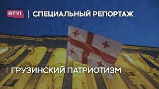 Как в Тбилиси спорят о России, Путине и скандале на «Рустави 2»