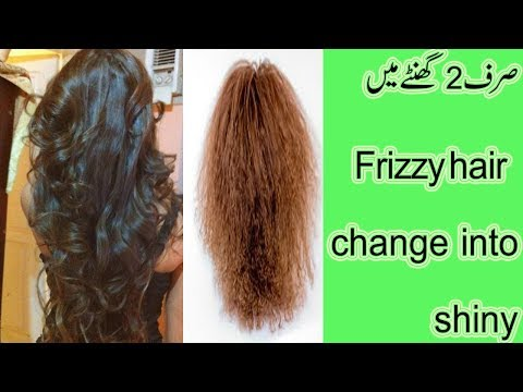 get soft shiny and silky hair//how to change frizzy hair into  shiney hair//shiny hair tip