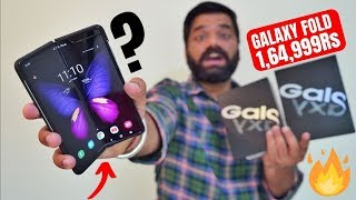 Giving Away The 1,64,999Rs Smartphone - Samsung Galaxy Fold🔥🔥🔥
