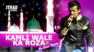 Kamli Wale Ka Roza Nigahon Mein Hai - Awesome Qawali Naat by Sonu Nigam