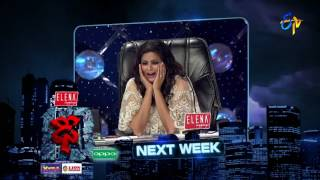 Dhee 10   16th August 2017   Latest Promo