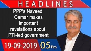Headlines | 5 PM | 19 September 2019 | 92NewsHDUK