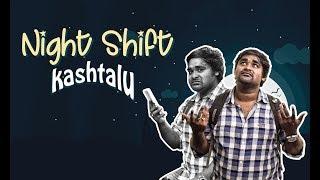 Night Shift Kashtalu || Bumchick Babloo || Tamada Media