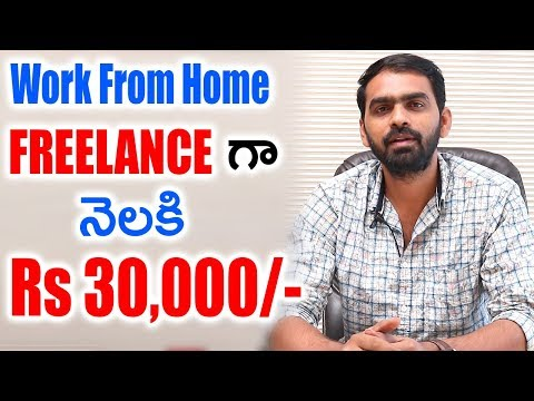 How to Earn 30k Per Month Online Working From Home || Part Time Jobs Without Investment