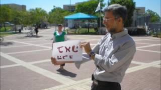 #x202b;סרטון מורים למחזור ט
