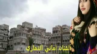 #x202b;الفنانه اماني الذماري ومع الفنانه ابوبكر سالم#x202c;lrm;