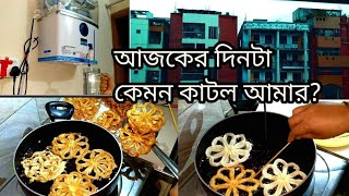 আজ আমার বাসায় জমজমাট পিঠা বানালাম!এত মজার পিঠা বানালাম! Bangladeshi Special  Day Vlog/Blog#Mukta