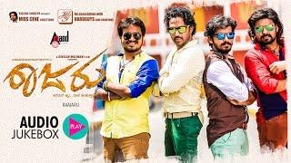 Raajaru | Kannada Full Songs JukeBox 2017 | Niranjan Shetty | Shalini | Shridhar V Sambharam
