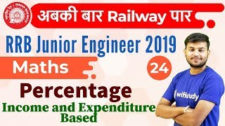 12:30 PM - RRB JE 2019 | Maths by Sahil Sir | Percentage {Income and Expenditure Based}
