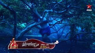 ప్రమాదంలో అశోక్ తనని తాను కాపాడుకోగల్తాడా??   #ManasichiChoodu Today at 2:30 PM on Star Maa