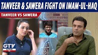 Taveer vs Sawera Fight: