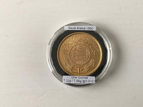 Saudi Arabia 1 Guinea Gold Coin