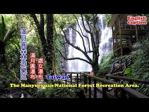 Xxx Mp4 台北自由行攻略 帶你搭公車到滿月圓森林遊樂區,走到兩大瀑布底下宛如天然冷氣盡情享受一場森林浴 3gp Sex