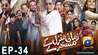 Zamani Manzil Kay Maskharay  Episode 34 | HAR PAL GEO