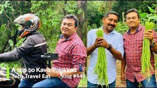 പാലക്കാടന് കാറ്റിലൂടെ കവയിലേക്ക്, Experiencing Village Life in Palakkad