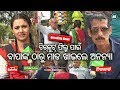 Download Chirkut Odia Movie Shooting - Papu Pom Pom Tiktok Ananya Mohanty - New Odia Film - CineCritics MP3,3GP,MP4