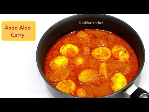Egg potato Curry | अंडा आलू मसाला  | Anda Aloo Curry | Egg Curry Recipe | kabitaskitchen