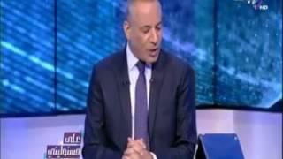 #x202b;أحمد موسى يتهم الدكتور عبد الله رشدي بأنه داعشي لأنه لايعترف بصلب المسيح#الأزهر#x202c;lrm;