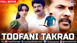 Toofani Takrao Hindi Dubbed Movie | Mammootty | Namrata Shirodkar | Hindi Dubbed Action Movie