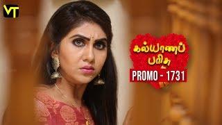 Kalyanaparisu Tamil Serial - கல்யாணபரிசு | Episode 1731 - Promo | 14 Nov 2019 | Sun TV Serials