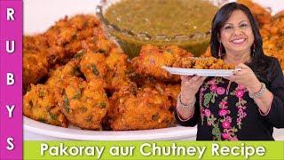 Pakoray Moong Ki Daal Kay Bhajiye aur Chutney Recipe in Urdu Hindi - RKK