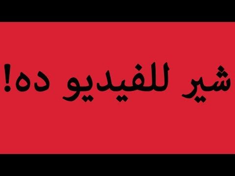 Internet Revolution Egypt - ثورة الانترنت
