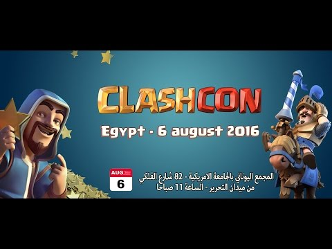 ClashCon_Egypt2016 First CoC & CR meetup in Egypt and middle east -photos and war recap