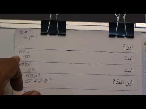 Learn Arabic through Hindi lesson.1