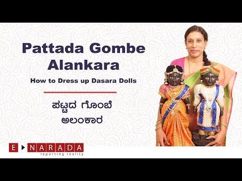 Pattada Gombe Alankara by Mamatha   How to Dress up Dolls for  Navratri / Dasara/ Dussehra festival