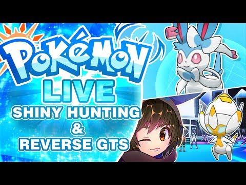 LIVE Shiny Hunting Poipole | Shiny Fairy Type Pokemon GTS Distribution | Pokemon Ultra Sun/Moon