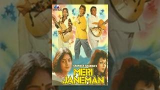 Meherbaan full movie mithun online dating 2