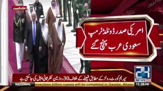 King Salman bin Abdulaziz  receives US President Donald Trump | 24 News HD