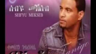 Tesfalem Arefayne - Korchach -Hanqiqley - New Eritrean Music