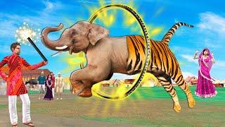 जादुई रिंग हाथी का बाघ Magical Ring Elephant Tiger Comedy हिंदी कहानिया Hindi Kahaniya Comedy Video