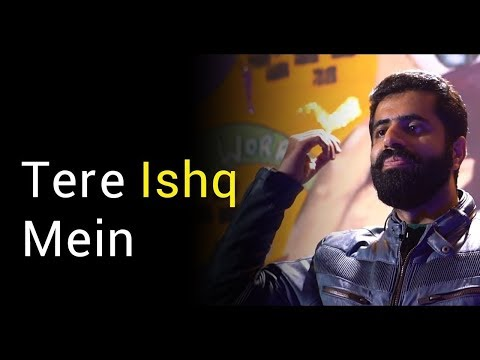 Tere Ishq Mein |Best Love Poetry by Mohit Thukral |Best Hindi Romantic Love Story |Hindi Love Poetry