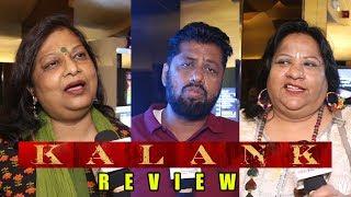 Media Reaction After Watching Kalank | Varun Dhawan, Alia, Sonakshi, Madhuri, Aditya, Sanjay Dutt