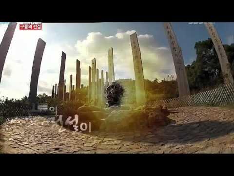 [中字] 111218 Running Man HK Special EP73 6/6