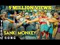 Sanki Monkey Video Song Mgr Sivaji Rajni Kamal Robertchandri