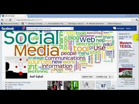 facebook cover photo privacy settings Urdu