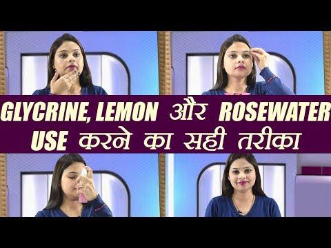 Glycerine, Rose water and Lemon Mixture's 4 Different Uses | DIY | Boldsky