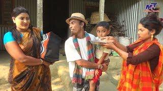 তিন বউয়ের এক সন্তান | তারছেড়া ভাদাইমা | Tin Bouer Ak Sontan | Tarchera Vadaima | Bangla Natok 2019