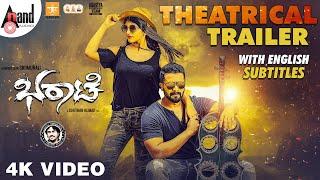 Bharaate | Theatrical Trailer | Sriimurali | Sree Leela | Chethan Kumar | Arjun Janya | Suprith