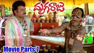 Mruga Raju Movie Parts 7/12 - Chiranjeevi, Simran, Sanghavi - Ganesh Videos