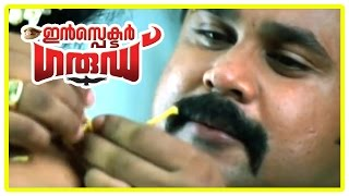 Malayalam Movie | Inspector Garud Malayalam Movie | Kavya Marries Dileep