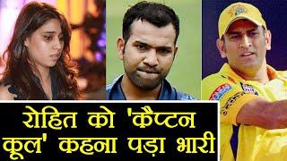 IPL 2018: Rohit Sharma & MS Dhoni become reason behind Ritika Sajdeh